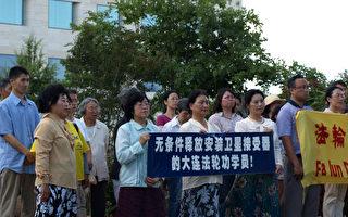 華府法輪功學員抗議中共非法庭審 聲援正義律師