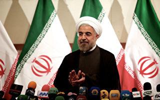 伊朗新總統與原子機構 將進行首次核談判