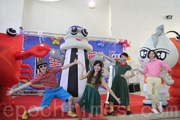 旺福樂團代言今年王功漁火節。(攝影:郭益昌/大紀元)