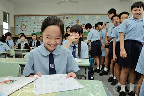 升中派位今日放榜,89%学生获派首三志愿学校。油麻地天主教小学门外一早有大批家长守候。有人收到结果后表现兴奋,振臂高呼,与同学握手道贺。(摄影:宋祥龙/大纪元)