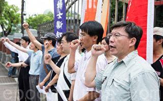 「服貿協議」在臺灣引發各界激烈爭議