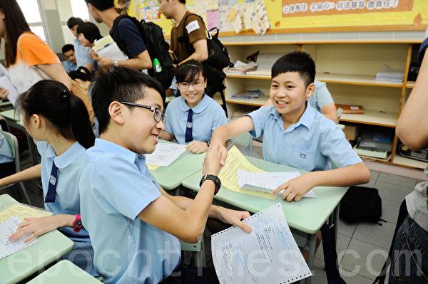 升中派位今日放榜,89%学生获派首三志愿学校。油麻地天主教小学有人收到结果后表现兴奋,振臂高呼,与同学握手道贺。(摄影:宋祥龙/大纪元)