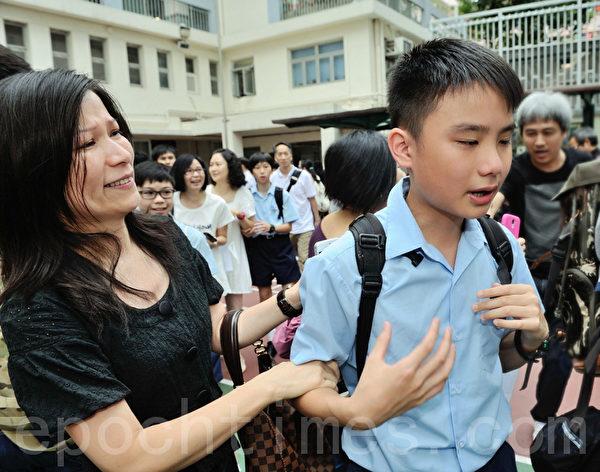 升中派位今日放榜,89%学生获派首三志愿学校,有人收到结果后表现兴奋,与父母一起拥抱,分享心情。(摄影:宋祥龙/大纪元)