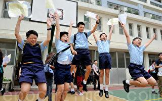 香港升中滿意度十年最高 放榜喜出望外