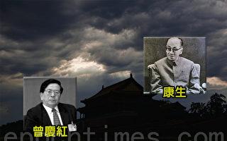 吳明:中共歷屆「克格勃」的命運(上)