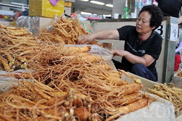 锦山郡水参中心,乍看之下,很像一般菜市场 (摄影:明国/大纪元)
