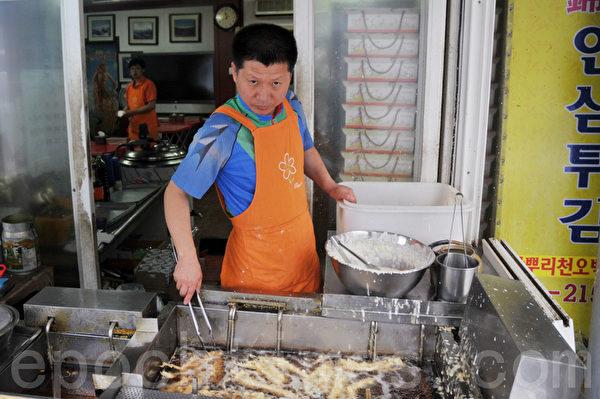 当地人发明的炸人参美味小食 (摄影:明国/大纪元)