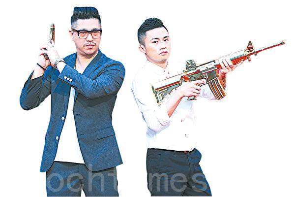 聶永真和導演比爾賈拿金槍「衝鋒陷陣」。(攝影:陳柏州/大紀元)