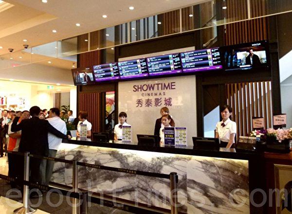 秀泰電影商城約提供500個工作機會給台東。(攝影:龍芳/大紀元)