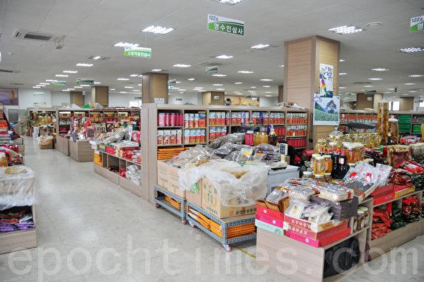 锦山郡药草市场(摄影:明国/大纪元)
