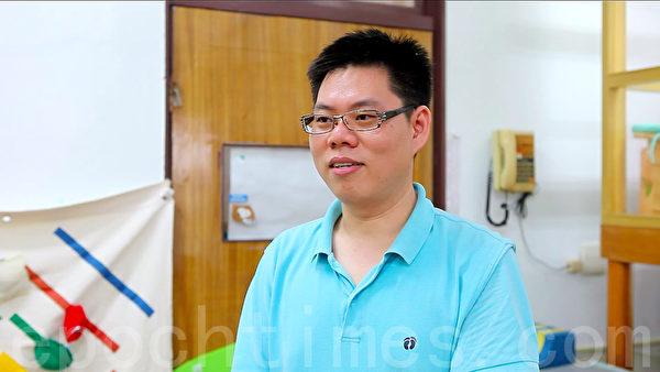 社工督导陈国祥开玩笑说,自己的年资才7年多,跟德兰其他成员比起来还算资浅。(摄影:陈霆 / 大纪元)