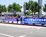 图: 7月13日(星期六)中午,洛杉矶华人区圣盖博市夏威夷超市十字路口出现由各种劝人们退出中共党、团、队组织的横幅组成的勇气长城。(摄影:刘菲/大纪元)