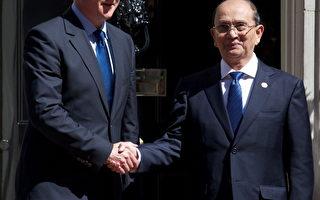 緬甸總統登盛(Thein Sein)正在英國進行為期兩天的訪問,星期一(15日)在倫敦一個智庫組織「皇家國際事務研究所」發表講話時對聽眾說,年底前緬甸不會再有良心犯。圖為7月15日英國首相戴維.卡梅倫(L)在唐寧街10號迎接登盛。(ANDREW COWIE/AFP/Getty Images)