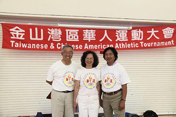 灣區華運會排球羽毛球賽  參加者倍增