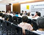 香港立法会申诉部安排4位议员接见18位法轮功学员,跟进青关会与食环署侵扰真相点的情况。(摄影:林怡/大纪元)