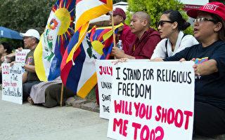 多伦多藏人抗议中共向同胞开枪