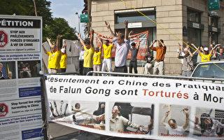 2013年7月17日下午三点,法轮功学员在巴黎中共驻法国大使馆对面集会、炼功,呼吁社会各界关注并共同制止中共对法轮功学员长达14年的打压和残酷迫害。(摄影:关宇宁/大纪元)