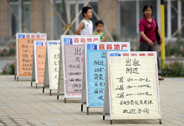 中國的一線城市的人口流入減少,租房的需求下降,租客處境變好轉。圖為北京一房地產租房廣告牌。(LIU JIN/AFP)