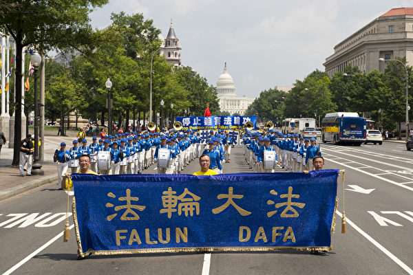 組圖:法輪功美國首都720大遊行 華人:解體中共