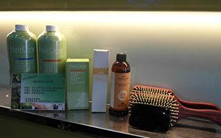 米兰时尚发型 头皮护理 预防保健新概念