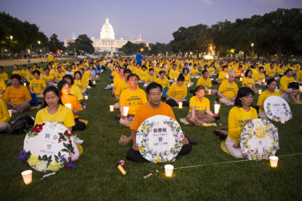 """2013年7月18日,来自美东各地和华盛顿DC部分法轮功学员约1,500人汇集在美国首都华盛顿DC国家公园,悼念因坚守""""真、善、忍""""信仰而遭受中共残酷迫害致死的法轮功学员。(戴兵/大纪元)"""