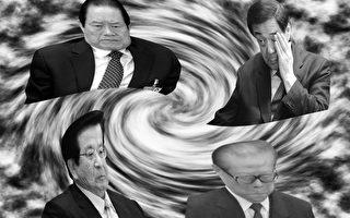 中南海搏擊激化 華潤董事長等腐敗案密集曝光內幕
