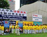 新加坡法輪功反迫害征簽、燭光悼念