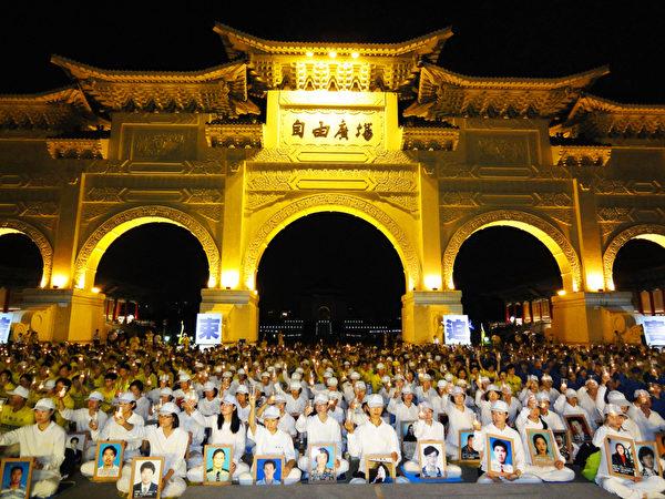 法輪功反迫害14週年,台灣台北720在自由廣場舉辦悼念被中共迫害致死的法輪功學員。(唐賓/大紀元)