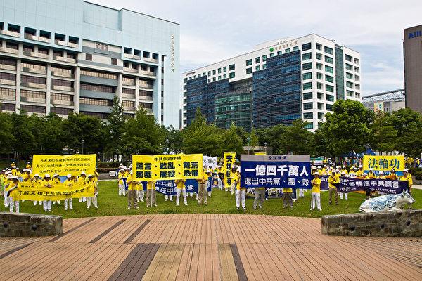 2013台北法轮功学员7•20反迫害大游行(摄影:王嘉益 / 大纪元)
