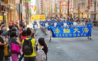 多伦多大型游行 各族裔民众了解法轮功真相