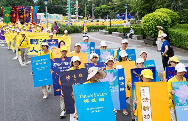 """台湾台北法轮功学员7月20日举办""""拯救善良、结束迫害-720法轮功学员反迫害大游行"""",从101大楼旁信义广场出发,约1500人的盛大队伍,沿途经台北市最繁华的地带,最后抵达自由广场。(陈柏州/大纪元)"""