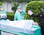 北京肾移植者:器官来自年轻法轮功学员
