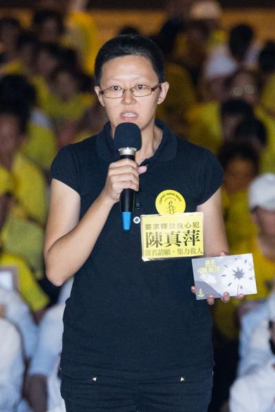 法輪功反迫害14週年,台灣台北720在自由廣場舉辦悼念被中共迫害致死的法輪功學員。(陳柏州/大紀元)