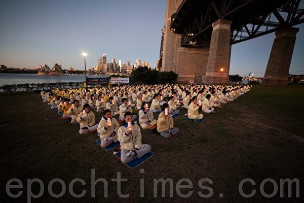 2013年7月21日(星期日)早晨,澳洲悉尼地区法轮功学员在悉尼Milsons Point的Bradfield Park集体炼功。(Henry Lam/大纪元)