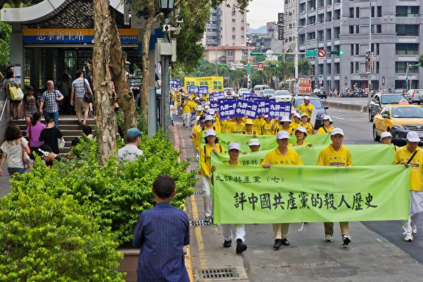 台北7•20反迫害大游行(摄影:王嘉益 / 大纪元)