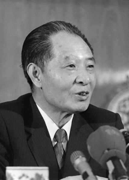 近日,大陸網路上傳出一篇1977年9月3日,胡耀邦在中央黨校整風會議上支持揭露康生的講話。(AFP)