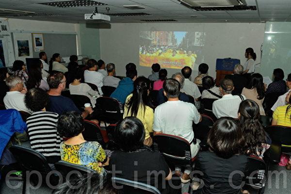 《自由中国》播放研讨会引起香港市民的热烈反应。 (摄影:宋祥龙/大纪元)