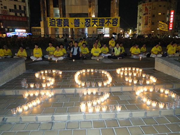 雲林各鄉鎮的法輪功學員在斗六圓環舉行悼念會。(李芳如/大紀元)