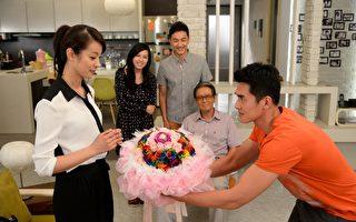 《两个爸爸》完结篇 赖雅妍被求婚嫁了