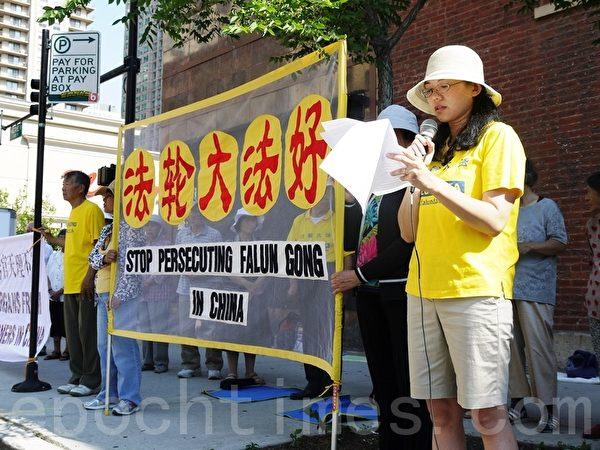 2013年7月20日法輪功學員在芝加哥中領館前集會,祖籍廣東的梅女士揭露中共活體摘取法輪功學員器官的暴行。(攝影:溫文清/大紀元)