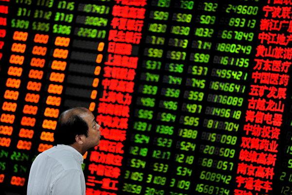 大陆银行行长借钱炒股惨亏 6年欠债2.8亿
