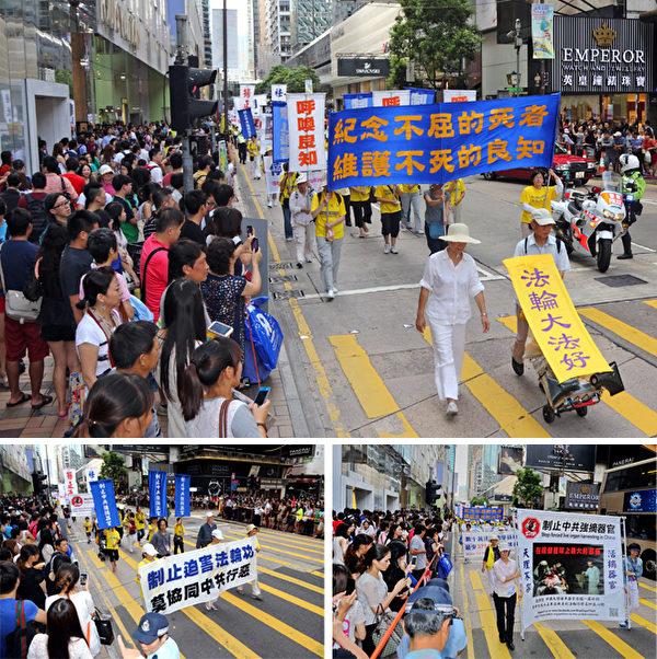 制止迫害的遊行,吸引廣大民眾和旅客的關心與圍觀,紛紛舉起相機、手機拍照。