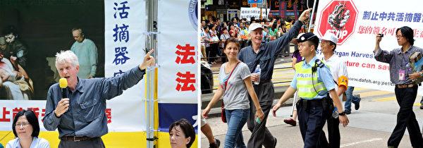 大衛·喬高(David Kilgour)在集會上發言並全程參與遊行,支持反迫害。