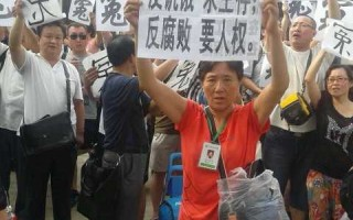 中國四大銀行三千失業職工大規模進京抗議(11圖)