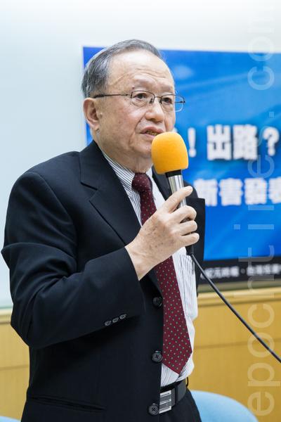台灣投資中國受害者協會會長高為邦。(攝影:陳柏州/大紀元)