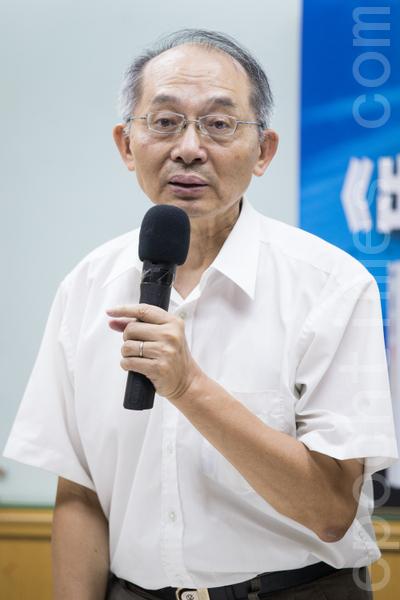 中華經濟研究院研究員吳惠林。(攝影:陳柏州/大紀元)