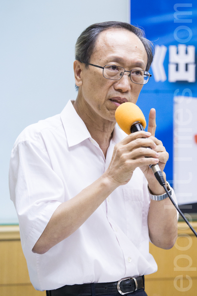 政治評論家李筱峰。(攝影:陳柏州/大紀元)
