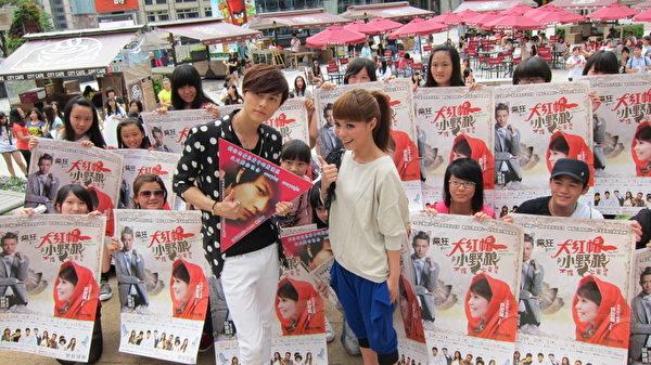 《大紅帽與小野狼:不讓你走ㄆㄧㄢ》將於8月29日到9月1日在台北國父紀念館演出五場。(圖/全民大劇團提供)