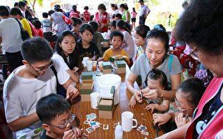 溪口之美回顧活動,大人小孩忙著diy不亦樂乎。 (攝影:蘇泰安/大紀元)