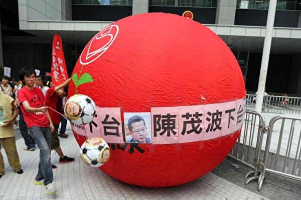 """有团体以谐音制作了大红球(波:ball)讽刺""""狼英谬波、蛇鼠一窝、要求贪官下台、撤回东北发展计划""""。( 摄影:潘在殊/大纪元)"""
